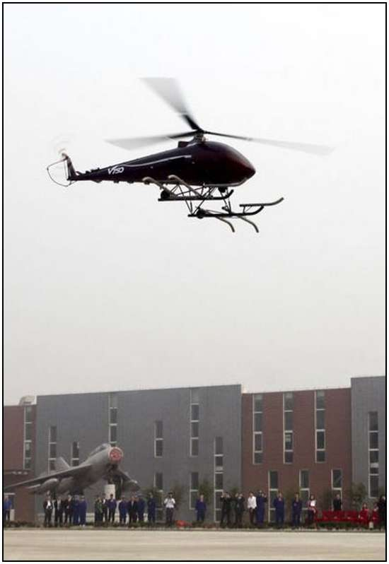 Largest-Unmanned-Helicopter-2